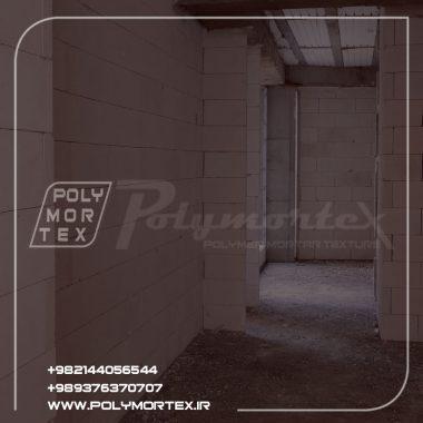 دیوار.jpg