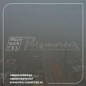 آلودگی محیط زیست