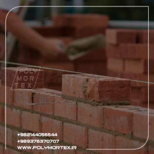 دیوارچینی (تیغه چینی) یکی از مباحث به ظاهر ساده در تکمیل یک ساختمان است.